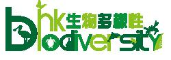 HKBiodiversity_LOGO_transparent_200