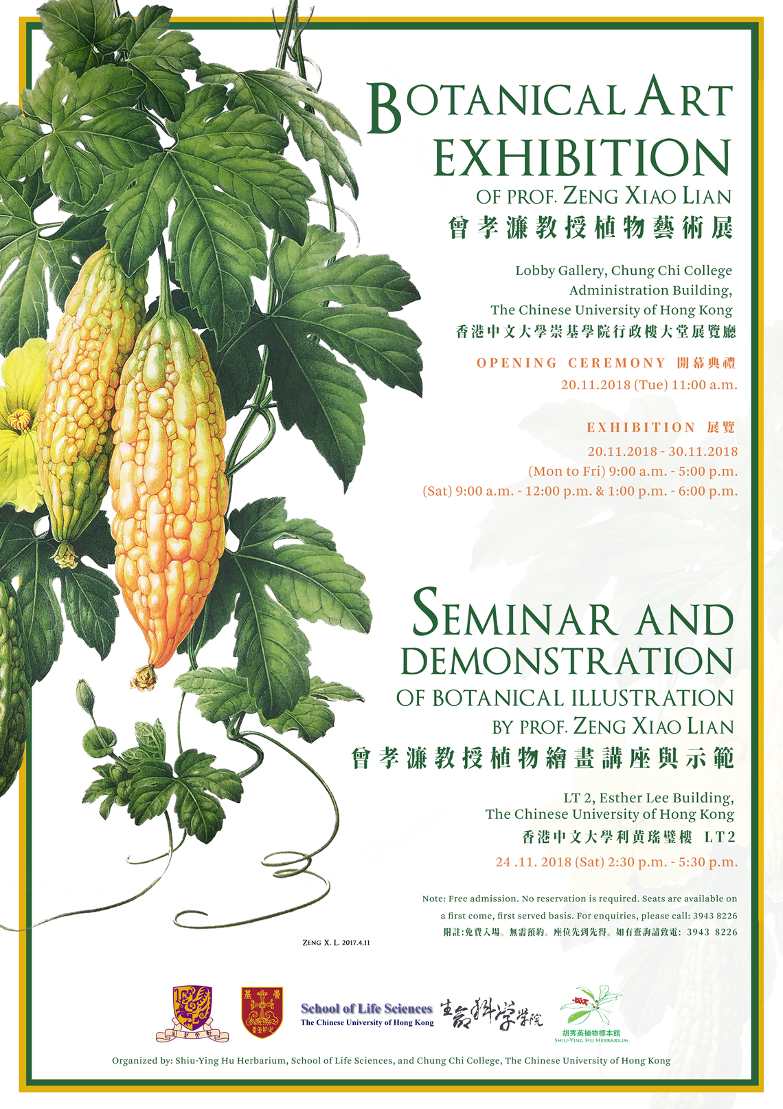Exhibition_poster