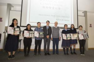 Botanical Art Competition - Prize Presentation